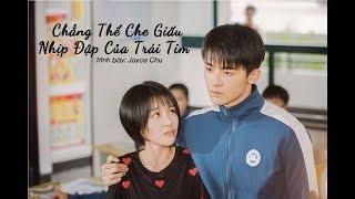[ FMV ] Chẳng Thể Che Giấu Nhịp Đập Của Trái Tim - Joyce Chu | Triệu Quan Triều x Hách Ngũ Nhất