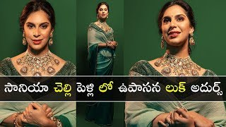 Upasana Konidela Stunning look for Anam Mirza wedding..