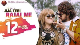 "Harynavi Song 2019 ""Ragni"" रागनी Manjeet Panchal, NS Mahi | TR, Disha Panchal | Kala Niketan"