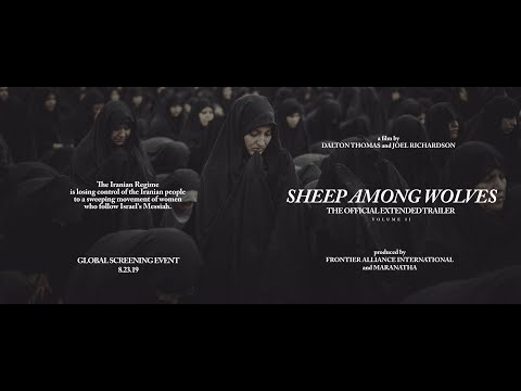 Sheep Among Wolves Vol II Official Extended Trailer