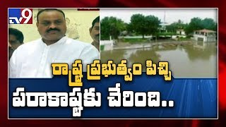 Drone Controversy: Atchen Naidu Speaks to Media after mee..