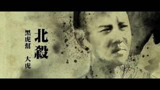 Lý Liên Kiệt 2017  Nội Giám  Phim Hành Động Võ Thuật Hay Và Hấp Dẫn #2