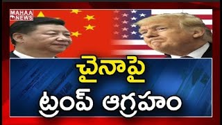 China causes great damage to the USA, rest of world: Donal..