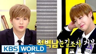 Wanna One's center Daniel becomes a real man when dating! [Happy Together / 2017.08.10]