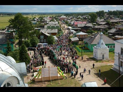 Международный Миссионерский крестный ход