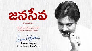 Pawan Kalyan releases a video of his party Jana Sena..