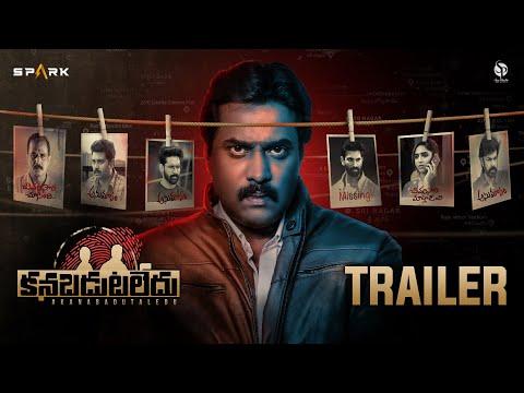 Watch Sunil starrer 'Kanabadutaledu' investigative thriller trailer