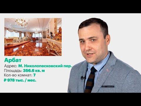 Где в Москве живут богатые иностранцы photo