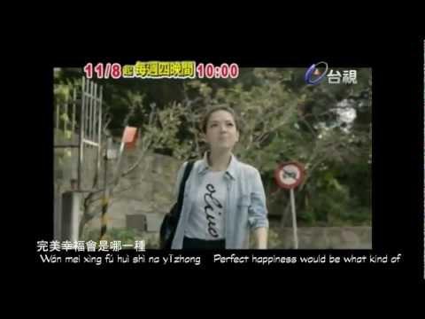 [HD]版 王宥勝 都給你 我租了一個情人片頭曲 KTV (中字+ pinyin + engsub)
