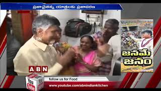 Focus On Chandrababu 'Praja Chaitanya Yatra' Impact In AP ..