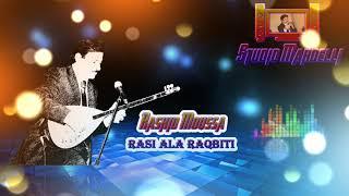 Rashid Moussa Rasi ala Raqbiti Neu 2018