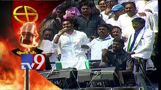 Election Fire: Jagan counter to Chandrababu..