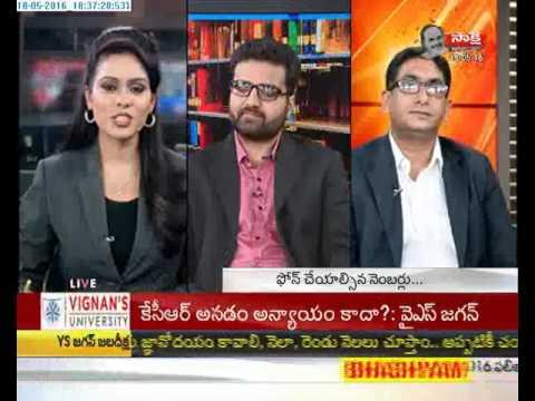 ISTTM Saakshi TV Programme 18 5 2016