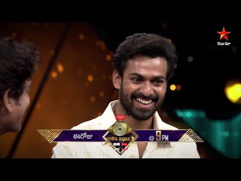 BB 5 promo: Nagarjuna surprises housemates with Kondapolam team
