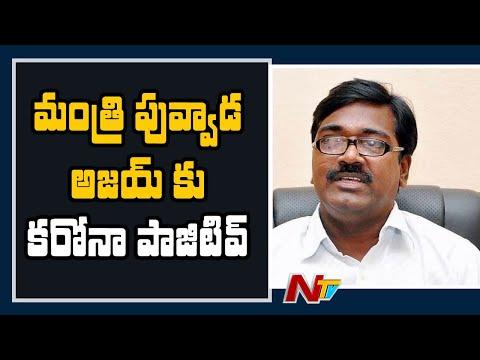 Telangana Minister Puvvada tests positive for coronavirus