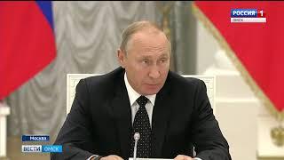 Александр Бурков вместе с другими главами регионов принял участи во встрече с Президентом страны