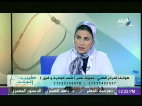 طبيب البلد مع رؤا طولان   11-11-2014