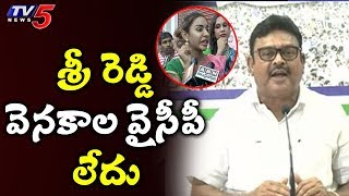 YCP Ambati responds on Sri Reddy controversy..