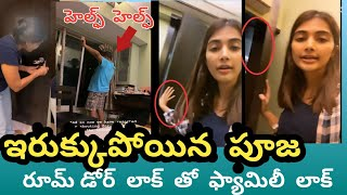 Tollywood actress Pooja Hegde, her family locked in a room..