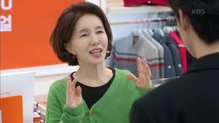 """하나뿐인 내편 - 박성훈 본 임예진 """"정말 우리 딸 짝으로 딱인데!"""".20181209"""