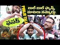 Vinaya Vidheya Rama - Mega vs Nandamuri fans response | Indiaglitz