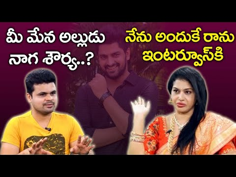 I don't want to associate with my brother's son Naga Shourya for popularity: Actress Latha Sree