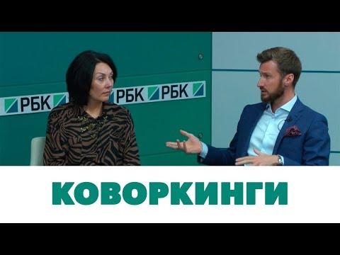 Коворкинги стали №1 на офисном рынке Москвы. Аналитика photo