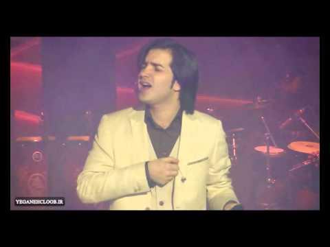 Mohsen Yeganeh  Kash Live Tehran 4 Aban 91 HD