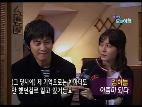 Kang Ji Hwan 강지환 90일 사랑할 시간 생방송 오늘아침