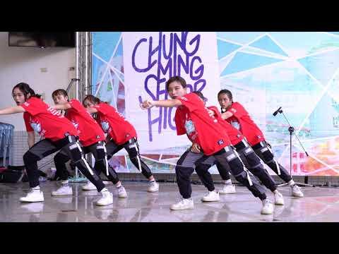 (4K) 2019.11.09 忠明高中62週年校慶社團表演~ 熱舞社Freedom Ice之二