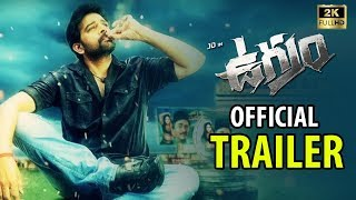 JD Chakravarthy Ugram Movie- Promotional Trailer..