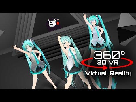 360 3D 4K | MMD PiNK CAT ?VR?