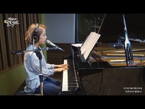 [Moonlight paradise] Baek A Yeon - Can't Have You, 백아연 - 가질 수   없는 너 [박정아의 달빛낙원] 20160602