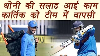 Champions Trophy 2017: Dinesh Karthik replaces injured Man..