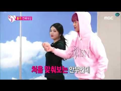 WeGotMarried Joy and Sung Jae dance pratice