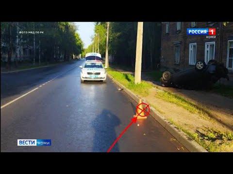 В Коми за сутки два пьяных водителя спровоцировали ДТП. Происшествия в Республике Коми 16.08.2021