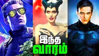 Avengers BEATS Avatar and New BATMAN Cast - Superhero News #18 (தமிழ்)