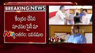 Kerala: Yanamala addresses South Ministers meet..