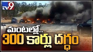 Nearly 300 vehicles on fire near Bengaluru Air Show..