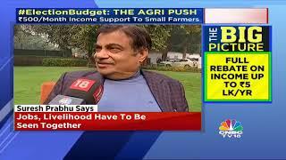 Nitin Gadkari On Budget 2019