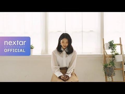 [Special clip] 케이시 (Kassy)_'진심이 담긴 노래' (True Song)