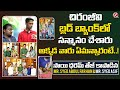 Sai Dharam Tej savers Syed Abdul Farhan and Syed Asif shares after felicitation event