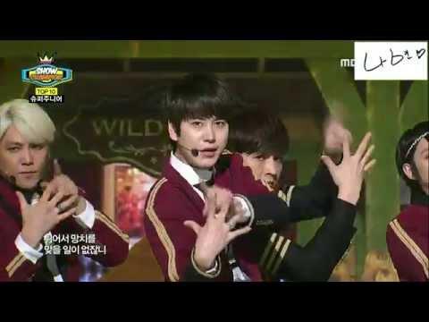 규현 마마시타 모음 Kyuhyun sexy fingers dance mamacita cut compilation