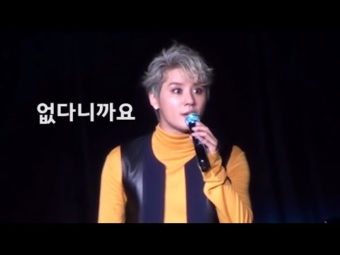 [ENG SUB] 결백한 팬들과 얼척이 없는 시아준수