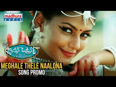 Meghale Thele Naalona Song Promo Fashion Designer S O Ladies Tailor