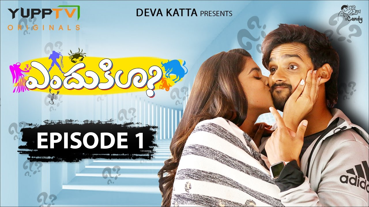 ENDUKILA Telugu Web Series Episode 1 | 'Birth of Bad Luck' | YuppTV Originals