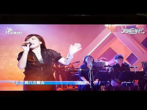 閃亮的年代(民歌)王海玲-偈20130824