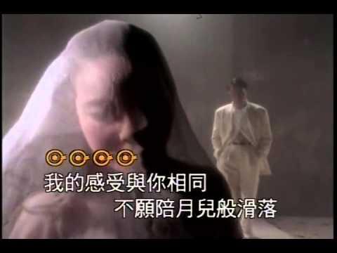 142 深情相拥   张国荣 辛晓琪