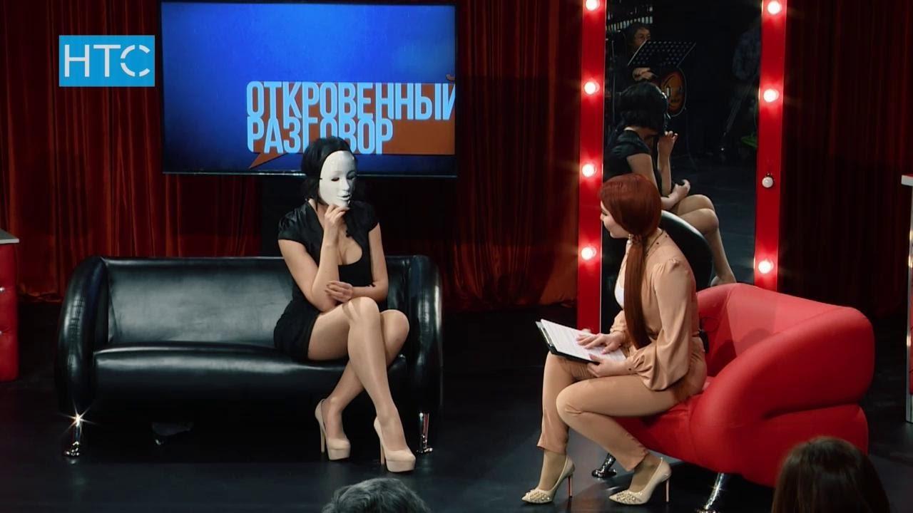 эротическое ток шоу онлайн - 13