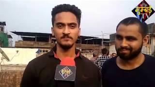 Janiye Suhana Complex Ke Jhagde Ka Pura Sach   MUMBAI TV  